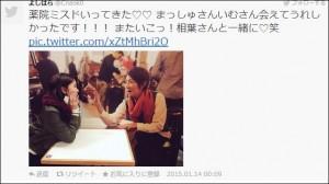 aibamasaki_misdofan02