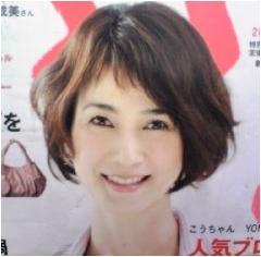 安田成美の画像 p1_1