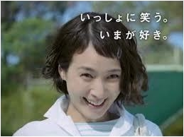 成美 髪型 安田