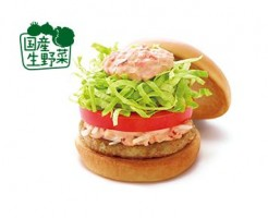 モスソイ野菜バーガー画像