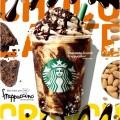 チョコレートクランチフラペチーノ画像
