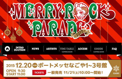 merryrockparade画像