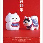 2018年賀状♪おしゃれでかわいい猫デザイン大人女子向け特集♡